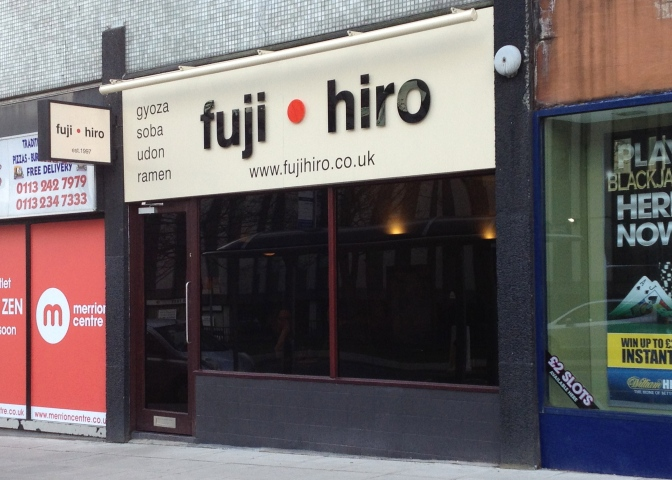 Mount Fuji Hiro in Leeds
