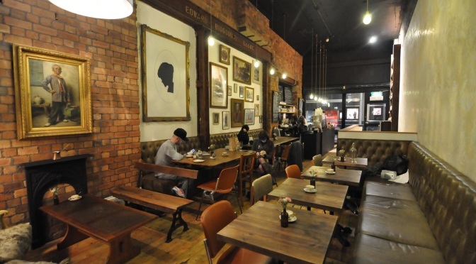 Mrs Atha's – The North's Coffee Community, pt IV